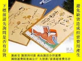 二手書博民逛書店Primer罕見of Hyakunin Isshu from japan japanese Waka poetry