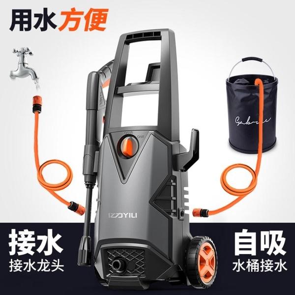 億力洗車機神器超高壓家用220v便攜式刷車水泵搶大功率清洗機水槍 青木鋪子「快速出貨」