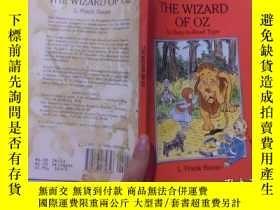 二手書博民逛書店the罕見wizard of oz 綠野仙蹤 e12-2Y225