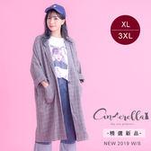 大碼仙杜拉-落肩西裝長版外套XL-3XL碼 ❤【MCX971】(預購)