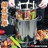 室內無煙碳烤肉串機戶外小型不銹鋼吊烤架木炭燒烤爐家用【探索者】