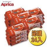 愛普力卡 Aprica 嬰兒超柔濕巾/濕紙巾80抽24包/箱