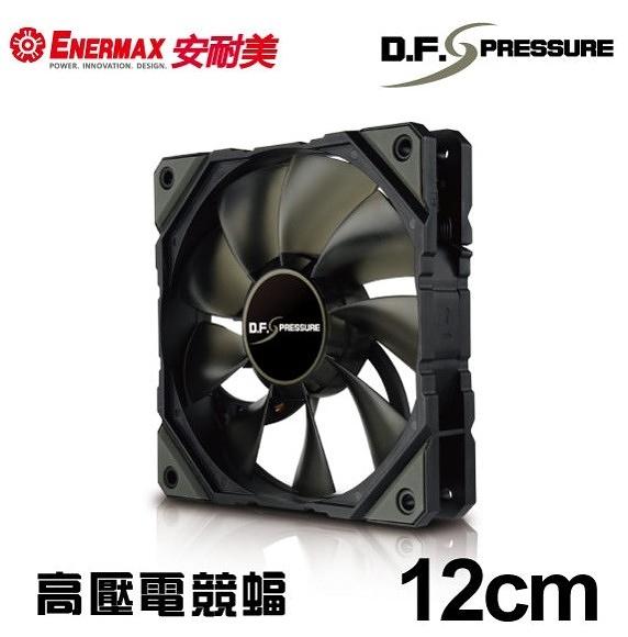 新竹【超人3C】保銳 ENERMAX 12公分 電腦風扇 D.F.Pressure 高壓電競蝠 UCDFP12P
