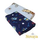 【Novaya】《微笑寶貝》人體工學兒童乳膠枕(9款)