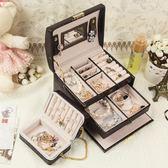 首飾盒歐式韓國公主手飾收納盒手鐲飾品盒項鏈耳釘耳環帶鎖收納盒【年中慶降價】