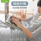 電腦床上桌可摺疊寢室用床桌大學生宿舍上鋪升降支架 【現貨快出】