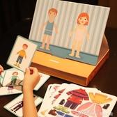 兒童節禮物兒童磁性磁力拼圖交通幾何換裝變臉益智玩具磁性拼拼樂 蜜拉貝爾