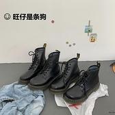 馬丁靴英倫系帶平底機車短靴騎士軍靴情侶靴子潮【時尚大衣櫥】