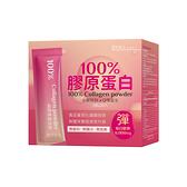 BHK's 100%膠原蛋白粉 (3g/條;30條/盒)
