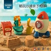 兒童沙灘玩具套裝寶寶挖沙工具戶外海邊【淘夢屋】