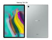 【Samsung三星】超值福利Galaxy Tab S5e 10.5吋6G/128G八核心平板電腦(WIFI)-T720