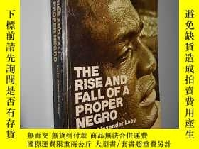 二手書博民逛書店The罕見Rise And Fall Of A Proper N
