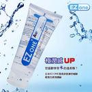 日本EZ ONE-極潤感 超潤滑水性潤滑液100ML