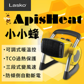 [Lasko 美國]ApisHeat小小蜂 多功能渦輪循環暖氣流陶瓷電暖器 5919TW  贈飛利浦情調燈 採隨機出貨