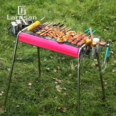 不銹鋼燒烤爐家用木炭燒烤架戶外3-5人以上烤肉工具爐子架子bbqigo 時尚潮流