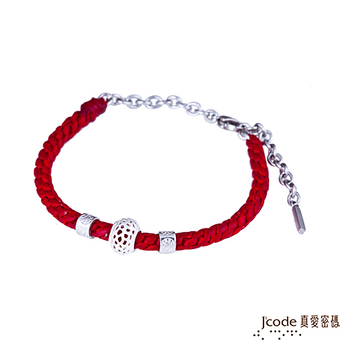 J'code真愛密碼-幸福情網 純銀編織繩手鍊-紅