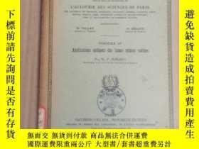 二手書博民逛書店memorial罕見sciences physiques(P3105)Y173412