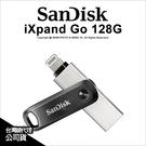 SanDisk iXpand Go 12...