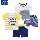 開年大促88折 男童短袖套裝寶寶夏裝男1-3-4歲衣服嬰兒T恤短褲小童套裝潮韓版夢想巴士
