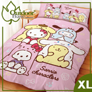 【OutdoorBase 三麗鷗Hello Kity貓充氣床墊床包套 XL】26206/充氣床墊床包套/防塵/保潔
