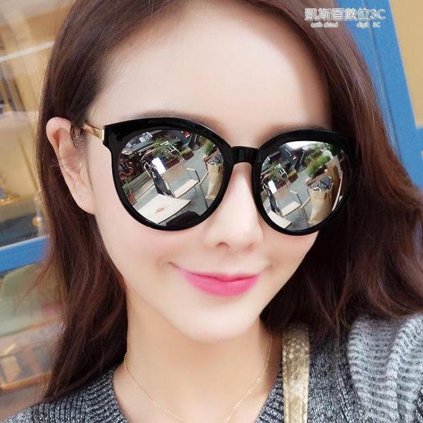 gm新款墨鏡女韓版潮網紅明星款街怕ins圓臉防紫外線太陽眼鏡 凱斯盾數位3C