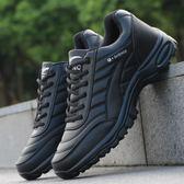新款黑色工作鞋防滑耐磨廚房男鞋防水防油廚師鞋皮面休閒鞋勞保鞋-可卡衣櫃