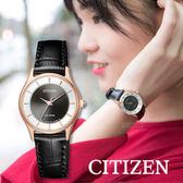 【公司貨保固】CITIZEN 星辰 Eco-Drive 光動能 玫瑰金框x黑 時尚女錶 EM0402-05E