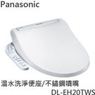 【送免費安裝+原廠好禮】Pansonic...