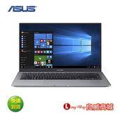 【送Off365】~ 華碩 ASUS B9440 14吋窄邊框商用筆電(i5-8250U/512G/8G/FHD霧) B9440UA-0561A8250U