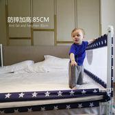 嬰兒童床邊護欄寶寶擋板升降圍欄防摔欄桿1.8-2米通用大床擋床圍全館免運下殺75折