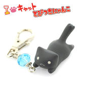 Hamee 日本 NicoNico 貓咪跳躍 鑰匙圈 吊飾 掛飾 (黑酷羅) 5-601540