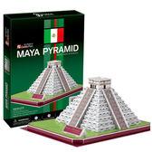 A1014【3D Puzzle 立體拼圖】世界建築精裝版-墨西哥瑪雅金字塔