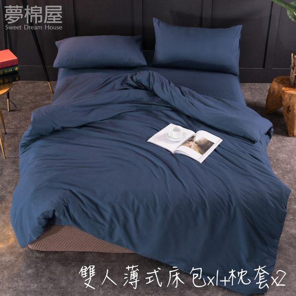 夢棉屋-活性印染日式簡約純色系-雙人薄式床包枕套三件組-軍藍色