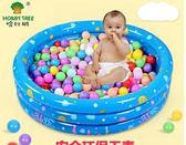 海洋球池遊戲屋玩具BS15985『時尚玩家』