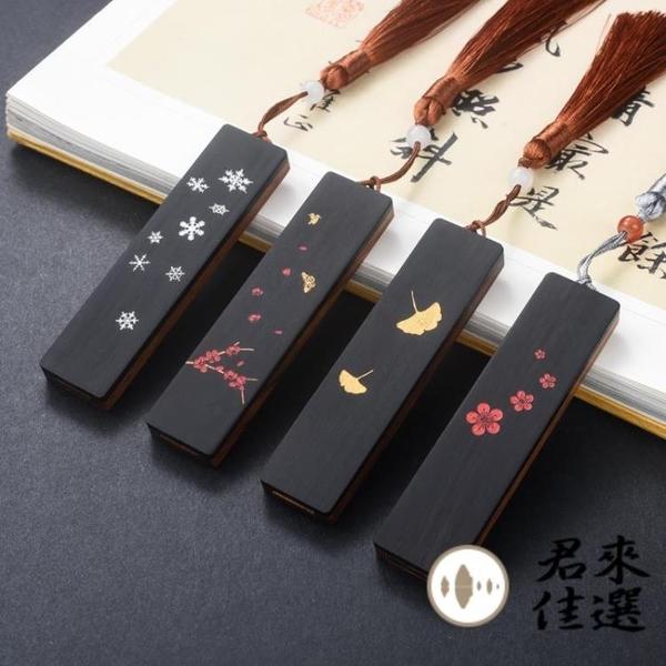 【禮盒裝】紅木制U盤32G隨身碟古風木質教師節禮物商務【君來佳選】