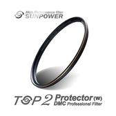 ◎相機專家◎ SUNPOWER TOP2 DMC PROTECTOR 58mm UV 超薄多層膜保護鏡 湧蓮公司貨