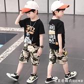 童裝男童夏裝套裝2021新款兒童洋氣夏天韓版帥氣短袖迷彩兩件套潮 美眉新品