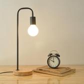 桌燈北歐網紅檯燈創意簡約現代臥室溫馨書桌護眼燈床頭燈【端午鉅惠】