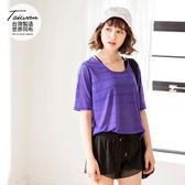 《KS0296》台灣品質.世界同布~吸濕排汗橫紋半袖罩衫上衣 OB嚴選