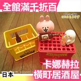 日本 正版 卡娜赫拉 橫町居酒屋 RE-MENT 盒玩 P助&兔兔 全8種【小福部屋】