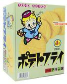 【吉嘉食品】東豐 馬鈴薯洋芋片(炸雞味) 1盒20入220公克,日本進口[#1]{4901984088267}