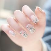 美甲用品成品銀色亮片堆裸色假指甲新娘美甲甲背膠款【免運】