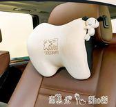 汽車頭枕護頸枕記憶棉車用脖子看靠枕可愛卡通座椅開車舒適 潔思米