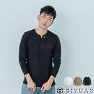 出清不退換 韓國製 【OBIYUAN】合身版 長袖衣服 素面上衣 V領 長袖T恤【BBV129】