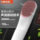 日本電動按摩洗澡刷搓澡刷搓背神器全自動後背部不求人長柄沐浴刷 1995生活雜貨