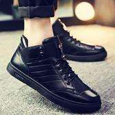 型男潮鞋 男鞋高筒潮鞋2019新款板鞋冬季韓版潮流百搭保暖休閒鞋加絨棉鞋子 快樂母嬰