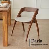 達里亞木作斜切造型餐椅/單椅/H&D東稻家居
