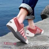 男士帆布鞋男學生韓版2018百搭夏季透氣休閒鞋青少年潮流低幫板鞋【奇貨居】