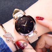 手錶/防水女錶水鑚休閒「歐洲站」