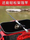 漁之源新款釣魚箱漁具用品多功能裝魚釣箱eva魚護桶活魚水桶魚桶【帝一3C旗艦】YTL